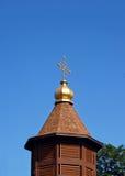 Byzantine Rite Catholic Monastery Stock Photography