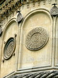 Byzantine style with Moorish arabesques architecture detail. Picture taken at the Cathedral of Curtea de Arge Stock Photos