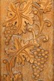Byzantinische Designe Stockbild