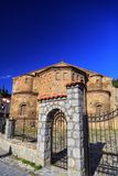 Byzantium church of St. Sofia in Ohrid. Exterior view of the Byzantium church of St. Sofia in Ohrid town, Macedonia royalty free stock photo