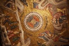 Byzantium Mosaic In Kariye Museum Royalty Free Stock Photography