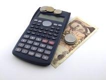 Cálculo del impuesto Fotos de archivo libres de regalías