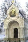 Cámara acorazada de príncipe Dmitry Pozharsky en el monasterio santo de Euthymius adentro Imagen de archivo libre de regalías