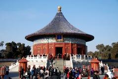 Cámara acorazada del cielo imperial Foto de archivo libre de regalías