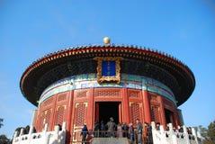Cámara acorazada del cielo imperial imagen de archivo