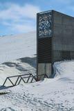 Cámara acorazada global de la semilla de Svalbard Imagenes de archivo