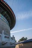 Cámara acorazada real del parque de Pekín Tiantan Fotografía de archivo libre de regalías
