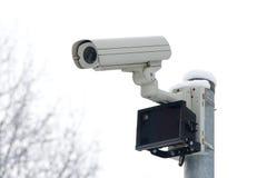 Cámara CCTV Fotografía de archivo libre de regalías