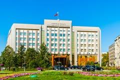 Cámara de la auditoría de la Federación Rusa Imágenes de archivo libres de regalías