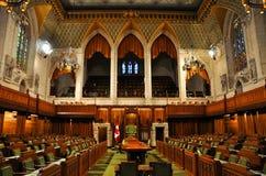 Cámara de los Comunes del parlamento, Ottawa, Canadá Fotos de archivo libres de regalías