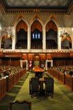 Cámara de los Comunes del parlamento, Ottawa, Canadá Imágenes de archivo libres de regalías