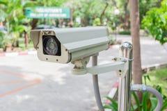 Cámara de seguridad del CCTV al aire libre Imagen de archivo libre de regalías