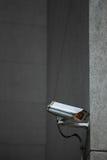 Cámara de vigilancia fotografía de archivo libre de regalías