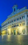 Câmara de Palazzo Montecitorio de deputados Imagem de Stock Royalty Free