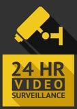 Câmara de vigilância video Imagem de Stock Royalty Free