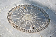Câmara de visita com o emblema da cidade de Tiberias Israel Fotografia de Stock