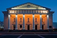 Câmara municipal. Fotografia de Stock