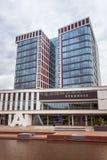 Câmara municipal Almelo Fotografia de Stock
