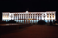 Câmara municipal de Simferopol, Ucrânia Fotografia de Stock Royalty Free