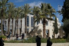 Câmara municipal do Jerusalém Foto de Stock Royalty Free
