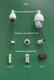 Câmeras da abóbada e detectores exteriores Foto de Stock Royalty Free
