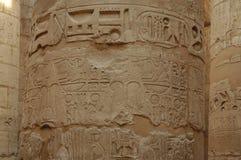 Cölumn con Hieroglyphes Imagen de archivo
