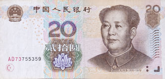 Cédula chinesa Fotografia de Stock Royalty Free