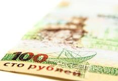 Cédula comemorativa do russo 100 rublos de Crimeia Imagens de Stock