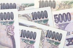 Cédula da moeda do iene japonês Fotos de Stock