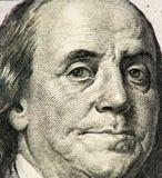 Cédula da moeda dos EUA Imagens de Stock