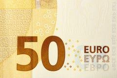 cédula de Cinqüênta-Euro Imagens de Stock Royalty Free