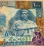 Cédula de Currancy de Ásia Imagem de Stock Royalty Free