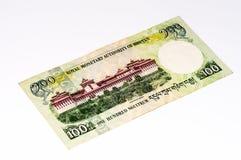 Cédula de Currancy de Ásia Imagens de Stock Royalty Free