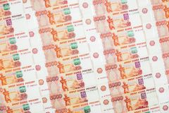 Cédula de papel do russo 5000 rublos de fundo Imagem de Stock Royalty Free
