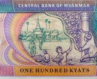 Cédula do dinheiro de Myanmar Imagem de Stock