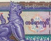 Cédula do dinheiro de Myanmar Imagem de Stock Royalty Free