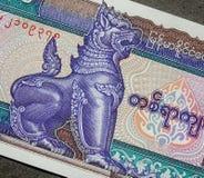 Cédula do dinheiro de Myanmar Fotos de Stock Royalty Free