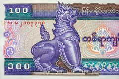 Cédula do dinheiro de Myanmar Imagens de Stock Royalty Free