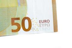 Cédula do euro cinqüênta, dinheiro da moeda do Euro isolado no backgr branco Foto de Stock