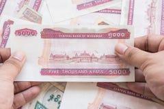 Cédula do kyat de Myanmar Foto de Stock