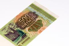 Cédula europeia do currancy, rublo de russo Fotografia de Stock