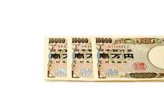 Cédula japonesa 10000 ienes Imagens de Stock Royalty Free