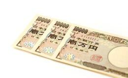 Cédula japonesa 10000 ienes Imagem de Stock Royalty Free