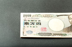 Cédula japonesa 10000 ienes Fotografia de Stock