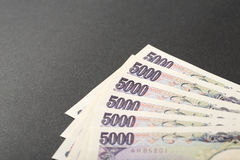 Cédula japonesa 5000 ienes Fotografia de Stock
