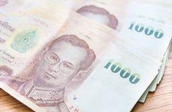 Cédula tailandesa da moeda do banho Imagens de Stock