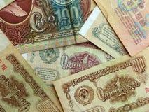 Cédulas da URSS coleção Fundo com sinais do dinheiro closeup Fotografia de Stock
