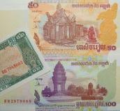 Cédulas de Camboja Papel moeda Fotografia de Stock Royalty Free