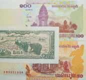 Cédulas de Camboja Papel moeda Imagens de Stock Royalty Free