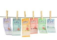 Cédulas de Malásia IV Foto de Stock Royalty Free